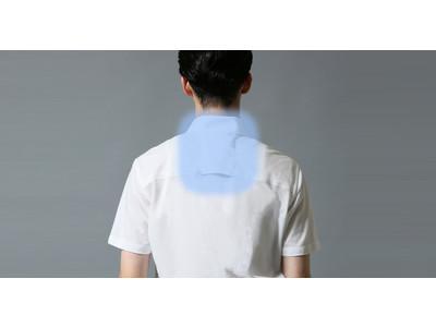 ソニーのウェアラブルサーモデバイス「REON POCKET」対応のIoTビジネスシャツがタカキューから発売!暑さをしのぐ夏だけではなく、冬も快適に過ごせる高機能シャツが誕生。