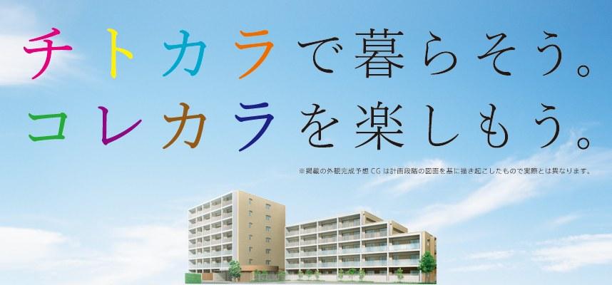 コーシャハイム千歳烏山(2期) 10月4日から募集開始