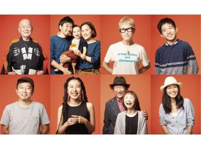 今年の秋のテーマは「My favorite one」IRODORISAI 彩り祭2019                    期間:8/21(水)~9/17(火)