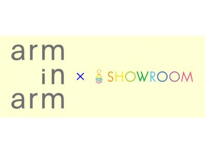 """三越伊勢丹『arm in arm』と仮想ライブ空間""""showroom""""がコラボレーションしてファッションアイテムを開発!10/5(土)よりオンライン予約を開始します!"""