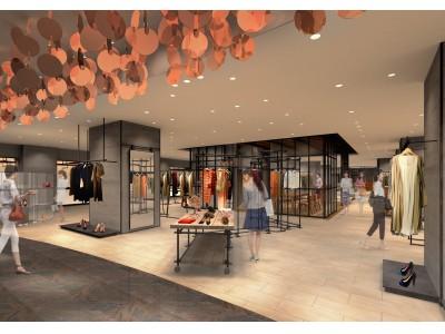 2020年春に向けて、伊勢丹新宿店本館2階がリフレッシュオープン。