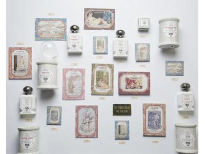 オフィシーヌ・ユニヴェルセル・ビュリーが伊勢丹新宿店に初登場! 「LA GRANDE FÊTE FORAINE PARISIENNE」を開催します