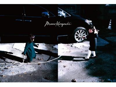 "<Mame Kurogouchi>2020SS コレクションPOP-UP ""HOME"" 2 月19 日(水)~25 日(火) 伊勢丹新宿店本館1 階=ザ・ステージにて開催"