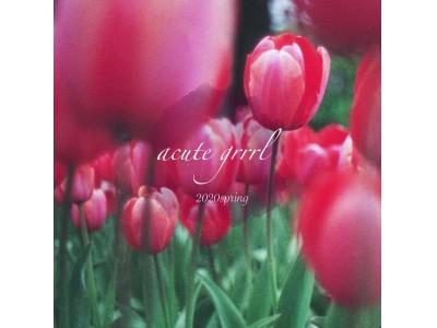 季節に一度のPOP UP「acute grrrl 2020 spring」を伊勢丹新宿店にて開催
