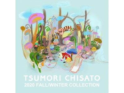 〈ツモリチサト〉20FWコレクションがサステナブルな受注生産で2月28日受付開始