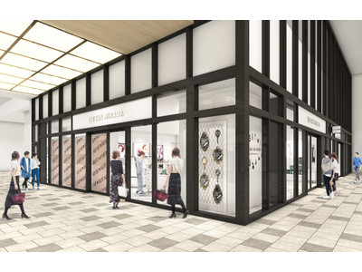 「イセタン ミラー メイク&コスメティクス グランエミオ所沢店」 9月2日(水)にオープンいたします!