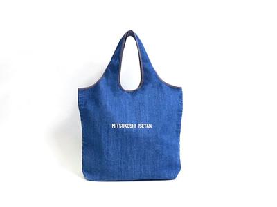 三越伊勢丹のオリジナルマイバッグのデニム版をオンラインサイト限定で販売~マイバッグの利用と持ち歩きがスタンダードなライフスタイルをめざして~