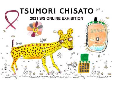 銀座三越で【『TSUMORI CHISATO』2021 S/Sコレクション 】展示会を開催。受注は、三越伊勢丹オンラインストアにて承ります。