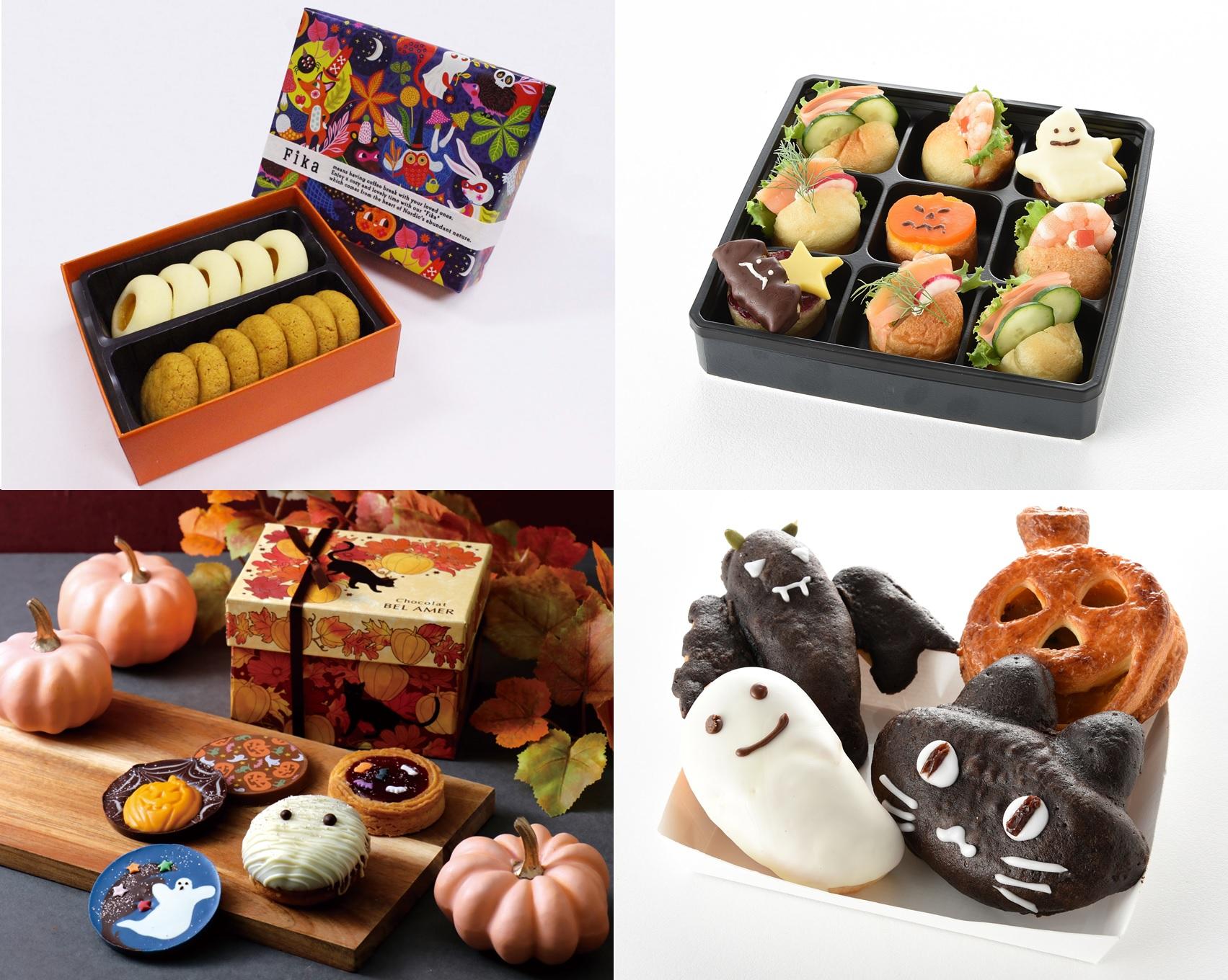 伊勢丹新宿店の今だけの特別な味をご紹介。ハロウィン気分をシェアしよう!