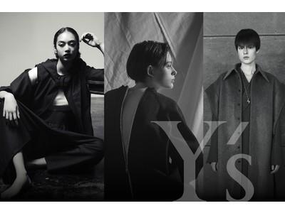 伊勢丹新宿店に「by Y's POP UP STORE」10月7日(水)~13日(火)オープン