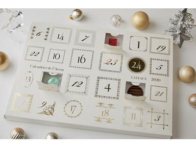 サロン・デュ・ショコラの人気シェフたちのスイーツでクリスマスまでカウントダウン!
