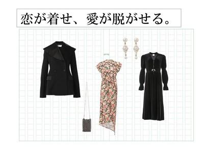 「ことば」から想いを巡らすキュレーション 伊勢丹新宿店 リ・スタイルで「幸服箱」開催します