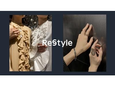 伊勢丹新宿店 リ・スタイルがおすすめする12月とっておきのジュエリー