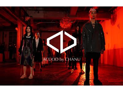 ユニセックスモードブランド〈ACUOD by CHANU/アクオド バイ チャヌ〉が3月30日(火)伊勢丹新宿店Instagramにてランウェイショーを生配信。翌日よりポップアップストアも登場!