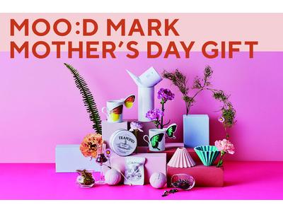 6つのテーマ別にこだわりの「母の日ギフト」を選べる!伊勢丹のカジュアルギフトサイト〈ムードマーク バイ イセタン〉なら母の日当日までギフトが贈れる