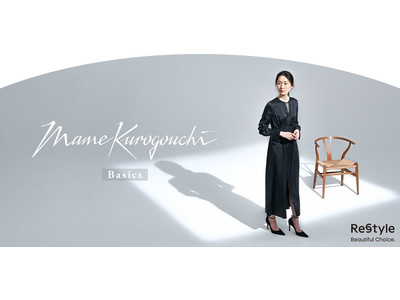 <Mame Kurogouchi>新コレクション『Basics』を三越伊勢丹オンラインストアと伊勢丹新宿店にて先行発売。