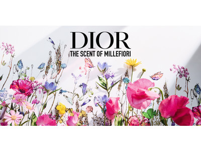 【8月25日(水)先行発売】<DIOR>待望の新製品「ミス ディオール オードゥ パルファン」をmeecoで先行発売!美容家の神崎恵さんをゲストに迎えライブコマースで魅力をご紹介