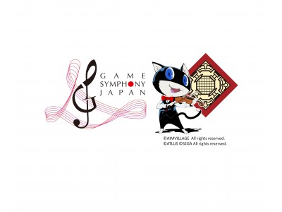GSJ PREMIUM WEEK GAME SYMPHONY JAPAN(GSJ)と日本橋三越本店が初コラボレーション!日本が世界に誇るゲーム音楽の魅力に浸れる1週間。第一弾は『P5』!