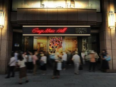 三越銀座店が、『Ginza Music Hall』に!