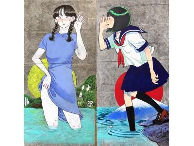 女の妄想がテーマ。ハピネス⾹港 Vol.2 ~海の向こうに恋して膨らむ妄想~