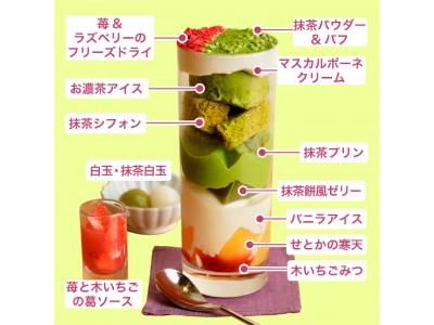 萌え断のイセタン、今度は京都展にてパフェ断面図で勝負!