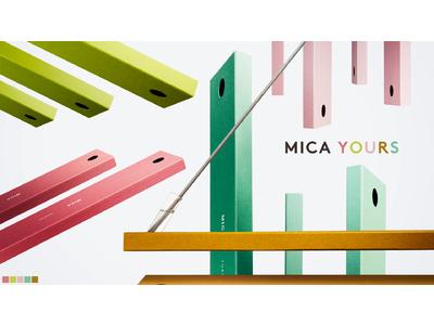 200年以上の歴史を持つ香料メーカーが立ち上げたブランド「KITCHIBE」から、ハンディタイプのルームディフューザー「MICA YOURS」が発売