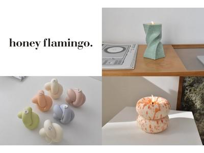 【日本初上陸】韓国キャンドルブランド『honey flamingo』登場!アジアのライフスタイルEC『DEARDAY』オープン