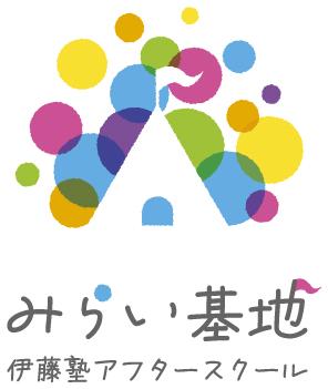 この秋渋谷区桜丘に誕生!法曹・行政官を多数輩出する「伊藤塾」が学童を開設