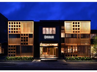 全6室だけの贅沢なスモールラグジュアリー旅館「ICHIJO」(イチジョ)が兵庫県香美町に9月22日(水)にグランドオープン。