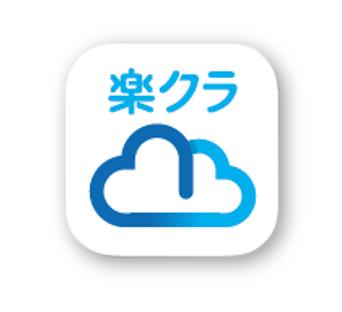 家族で共有しながら使う、今までにないエンディングノートアプリ「楽クラライフノート」の提供開始