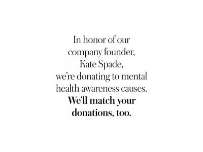 ケイト・スペード ニューヨークは自殺防止活動とメンタルヘルス対策を支援します