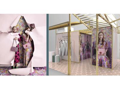 ケイト・スペード ニューヨークは、新クリエイティブディレクターのニコラ・グラスによる初コレクションと、新たなブランドの世界観を体感できるPOP UP STOREを伊勢丹新宿店に連続オープン