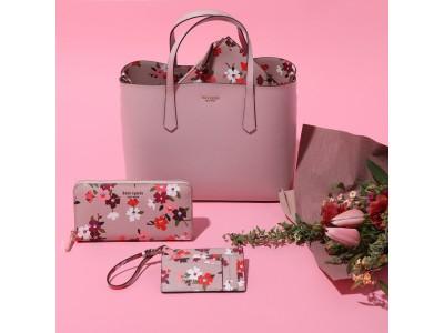 """ケイト・スペード ニューヨークは、桜をモチーフにした""""チェリーブロッサム""""コレクションを発売"""