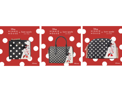 KATE SPADE NEW YORK は、ディズニーとのコラボレーションによる、disney x kate spade new new york minnie mouse collectionを発売