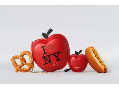 """KATE SPADE NEW YORK は、""""I LOVE NY"""" カプセルコレクションを7月28日に発売"""