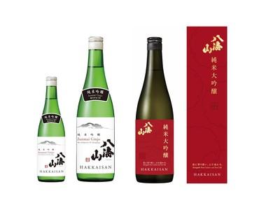八海山から新たな純米酒を発売