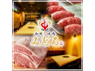 SNS映えする創作焼肉料理『縛り牛タン』と『手作り和牛餃子』が9/22に新登場
