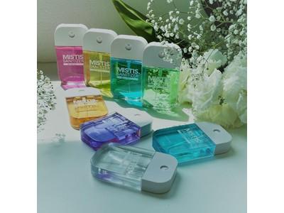 """ウィルス対策も、""""可愛く・カラフル・ポジティブ""""に!ローズやミントなど、8種類の香りと色が選べる「アロマ除菌スプレー」に新デザインボトルが登場"""
