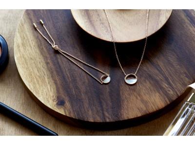 SKAGEN(スカーゲン)LINEお友だち登録キャンペーン。洗練されたデザインのAGNETHEコレクションよりネックレスとブレスレットのセットを1名様にプレゼント!