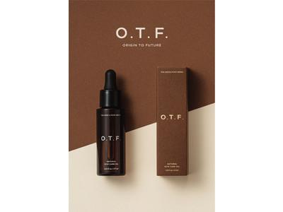 40-50 代女性をメインターゲットとしたスキンケアブランド「O.T.F.」が、9月2日よりオンラインショップをオープン!