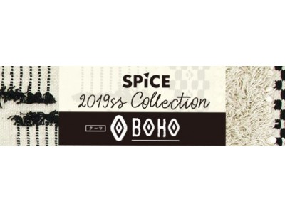 SPICE 2019 春夏COLLECTION TOKYO 開催中!
