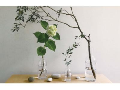目からウロコの画期的なフラワーベース。これがあれば、お花のある生活へのハードルが低くなる、お花のある毎日が好きになる!