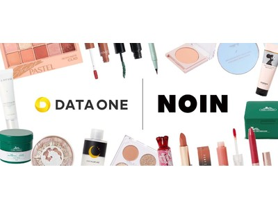 データ・ワンと化粧品ECプラットフォーム「NOIN」を運営するノイン、データライセンス契約を締結し、化粧品EC購買情報を用いたデジタルマーケティングソリューションの提供を開始