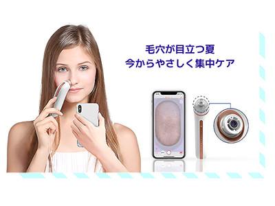 【夏の毛穴は開きっぱなし!】いちご鼻予防に負担を少なく角栓ケア