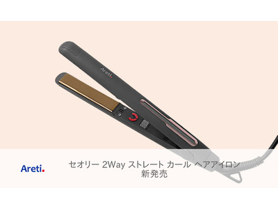 【新商品】夏のダメージでパサついた髪にも安心