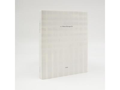 ブランド創立10周年のストーリーを追う「読む展覧会」『10 Mame Kurogouchi』発売