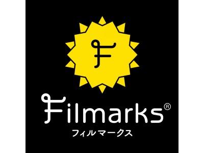 第1位は『仮面ライダー平成ジェネレーションズFINAL ビルド&エグゼイドwithレジェンドライダー』Filmarks映画初日満足度ランキング(12月第2週)