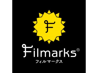 国内最大級の映画レビューサービス「Filmarks」Androidアプリでドラマ版をリリース