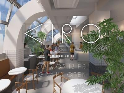 中国・四国エリア初のTHE SHARE HOTELS 今秋オープン「KIRO 広島 -THE SHARE HOTELS-」2019年7月9日(火)予約開始