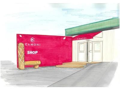 新潟県加茂市のニット製造工場にファクトリーショップ「CAMONI」が10月1日オープン
